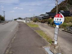 「上益安」バス停留所