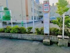「有都小学校」バス停留所