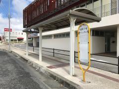 「県立医療センター東口」バス停留所