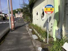 「下町(志布志市)」バス停留所