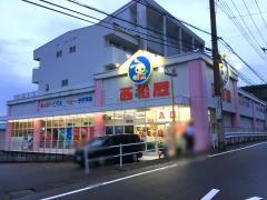 西松屋 川崎馬絹店