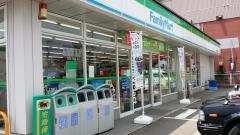 ファミリーマート 新居浜徳常町店