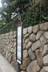 「大正橋」バス停留所