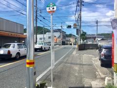 「大間」バス停留所