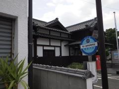 「熊入温泉郵便局前」バス停留所