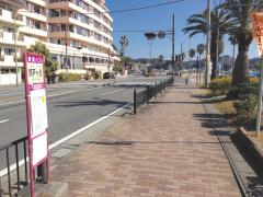 「間戸ケ浜」バス停留所