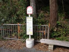 「秋山口」バス停留所