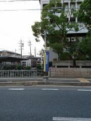 「大東市役所前」バス停留所