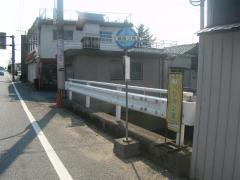 「鏡四つ角」バス停留所