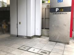 太陽生命保険株式会社 厚木支社