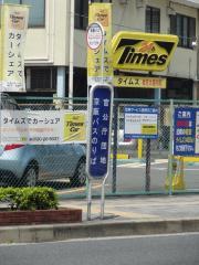 「官公庁団地」バス停留所