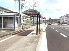 「古津賀古墳前」バス停留所