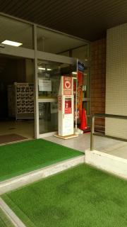 長崎市役所日見地域センター