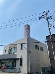 瀧野川信用金庫芝伊刈支店