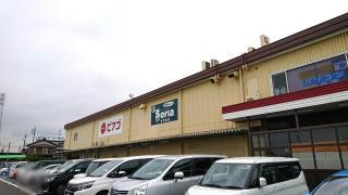 ピアゴ 東刈谷店