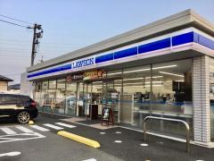 ローソン 下関形山店