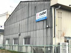 ゴルフスクールG-Cubeテクニカルセンター