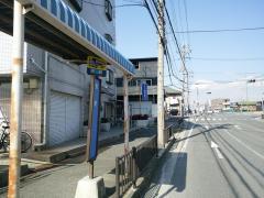 「別府」バス停留所