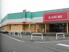 カスミ 大泉店