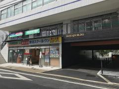 京進スクール・ワン 膳所教室