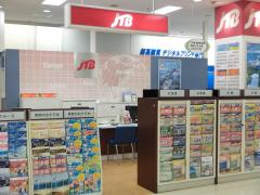 JTB木場イトーヨーカドー店