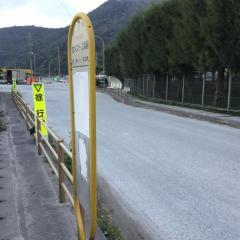 「セメント工場前」バス停留所