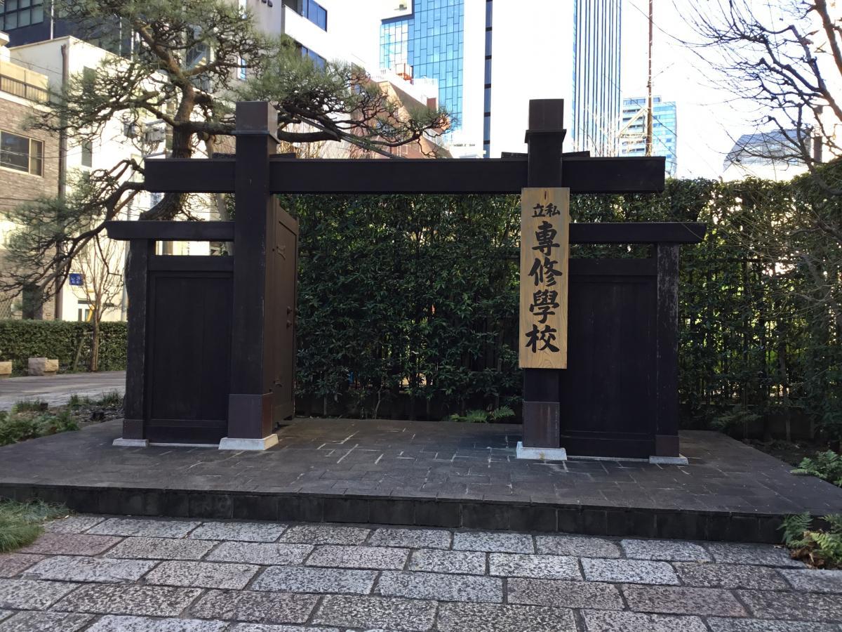 神保町駅近くの専修大学です。