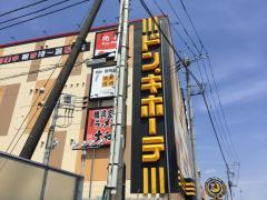 ドン・キホーテ 瑞穂店