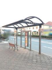 「香久山」バス停留所