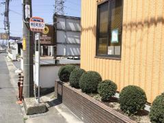 「横田町西口」バス停留所