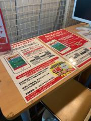 JGM笠間ゴルフクラブ NIKIGOLFサテライトショップ