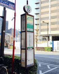 「新川二丁目(西側)」バス停留所