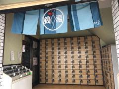 浅田ラジウム温泉