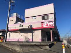 ファッションセンターしまむら 下九沢店