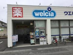 ウエルシア 熊谷篭原店