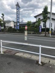 「北部市民プール前」バス停留所