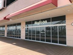 ライトオン イオンモール新居浜店