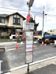「神の倉三丁目」バス停留所
