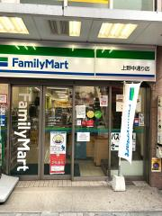 ファミリーマート 上野中通り店