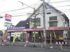 本店 横川 小田億 ファインズ