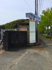 藤枝市民グラウンドサッカー場