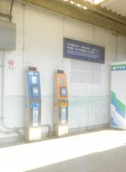 松ノ馬場駅