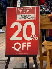 マックハウスS.S.F.ジョイフル本田千代田店