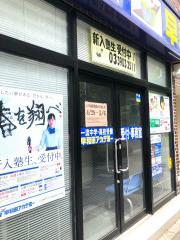 早稲田アカデミー 赤羽校