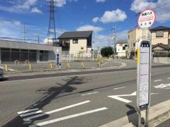 「逢合橋」バス停留所