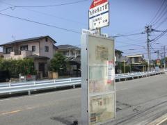 「生の松原三丁目」バス停留所