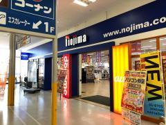 ノジマ 鎌倉店