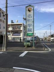 名教学院 中郷校