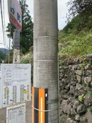 「野尻」バス停留所