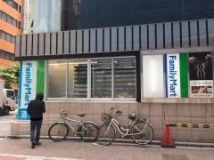 ファミリーマート 銀座八丁目店